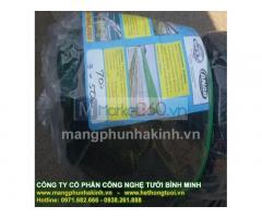 Công ty nhập khẩu lưới che nắng thái lan, lưới che nắng made in thai lan,lưới che nắng bình minh,lưới che nắng nông nghiệp