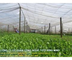 Lưới chắn côn trùng nhà kính, lưới chắn côn trùng giá rẻ, lưới chắn côn trùng politiv Israel, lưới chắn côn trùng Israel