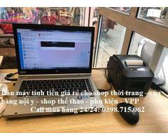 Bán máy tính tiền giá rẻ cho Shop Phụ Kiện, Mỹ Phẩm tại Phú Quốc