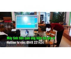 Bán máy tính tiền cảm ứng cho quán cà phê tại Hà Tiên giá rẻ