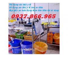 Túi đựng rác y tế, túi nilong đựng rác thải bệnh viện, túi rác y tế tự hủy sinh học, túi rác y tế dây rút