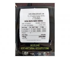 Combo máy tính tiền bằng mã vạch cho Cửa hàng sữa tại Đắk Lắk