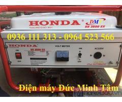 Máy phát điện Honda SH3500 – Máy Phát Điện Honda 3.0KW
