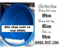 Bể nhựa dung tích lớn, bể nhựa tròn nuôi trồng thủy hải sản