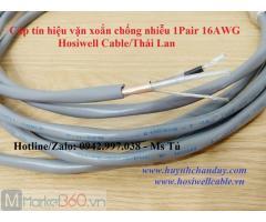 Cáp tín hiệu loa / âm thanh 2x16AWG - P/N: 9216