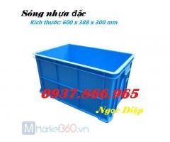 Thùng nhựa đặc, sóng nhựa công nghiệp, sóng nhựa giá rẻ. sóng nhựa đặc, thùng nhựa đặc B5, thùng nhựa nguyên sinh, thùng nhựa đựng dụng cụ