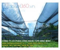 Lưới che nắng nhập khẩu, lưới che nắng Đài Loan, lưới cắt nắng