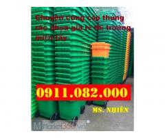 Phân phồi thùng rác 240 lit giá rẻ tại bình dương- thùng rác công nghiệp, thùng rác y tế giá rẻ-