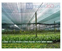 Lưới che nắng Đài Loan, lưới che nắng khổ 3m x50m, lưới che nắng màu xanh, lưới che nắng màu đen