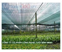 Lưới che nắng cho lan, lưới che nắng nhập khẩu, lưới cắt nắng màu đen 70%