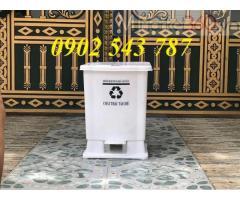 Thùng rác y tế 20 lít đạp chân ,thùng rác 20 lít ,thùng rác đạp chân