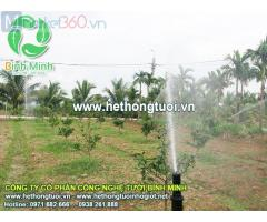 Hệ thống tưới cảnh quan sân vườn hunter mỹ,hệ thống tưới cây phun mưa, hệ thống béc phun tưới cây,hệ thống tưới nước sân vườn