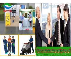 Dịch vụ vệ sinh công nghiệp trọn gói giá rẻ nhất năm 2021 tại TPHCM