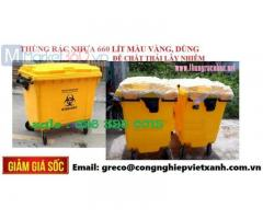 Thùng rác y tế 660 lít màu vàng