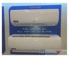 Máy lạnh treo tường Dairry giá rẻ nhất TPHCM