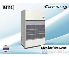 BÁN + LẮP máy lạnh tủ đứng Daikin công nghiệp giá chuẩn nhất tại miền nam