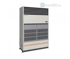 Thanh Hải Châu, cung cấp máy lạnh tủ đứng Daikin - Thi công lắp đặt chuyên nghiệp