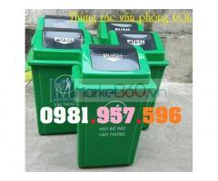 Thùng rác dung tích 60L, thùng rác nắp lật, thùng rác văn phòng
