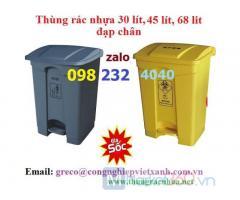 Thùng rác nhựa HDPE có đạp chân 68 lít