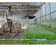 Lưới chắn côn trùng israel giá rẻ, lưới chắn côn trùng politiv israel tại hà nội, lưới chắn côn trùng nhà kính