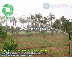 Hệ thống tưới nước sân vườn,thiết bị tưới vườn,vòi tưới sân vườn,vòi tưới sân cỏ, vòi tưới sân vận động hunter,vòi tưới cỏ hunter