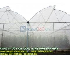 Cách làm nhà lưới chống côn trùng trồng rau sạch, báo giá lưới chắn côn trùng thái lan