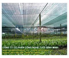 Công ty thiết kế và thi công lưới che nắng thái lan giá rẻ, hệ thống tưới cắt nắng nhà cung cấp lưới che nắng giá rẻ tại hà nội.