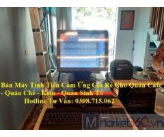 Chuyên bán máy tính tiền cảm ứng giá rẻ cho quán cam ép, quán sinh tố tại Phú Quốc