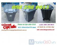 Thùng rác đạp chân 70 lít- nhựa HDPE, 02 Bánh xe