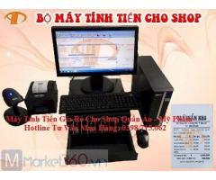 Combo máy tính tiền giá rẻ cho cửa hàng quần áo, shop mỹ phẩm tại Phú Quốc