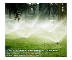 Hệ thống tưới cảnh quan, tưới cảnh quan sân vườn, tưới cỏ sân vườn, vòi phun pro spray