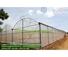 Nhà lưới nông nghiệp, vật tư nhà lưới
