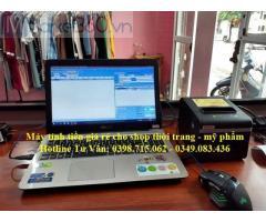 Lắp máy tính tiền giá rẻ cho cửa hàng quần áo, shop phụ kiện tại Phú Quốc
