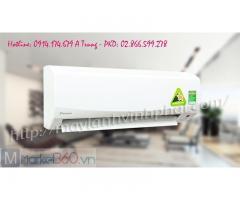 Nhà thầu bán và Lắp đặt Máy lạnh treo tường Daikin với giá đại lý rẻ số 1