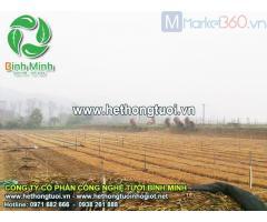 Vòi phun tưới nông nghiệp, thiết kế hệ thống tưới phun mưa, mô hình hệ thống tưới phun mưa