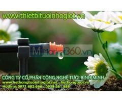 Hệ thống tưới nhỏ giọt, chi phí lắp đặt hệ thống tưới nhỏ giọt,tự làm hệ thống tưới nhỏ giọt