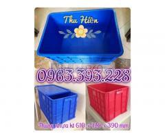 Thùng nhựa đặc cao 39, thùng nhựa có nắp, thùng nhựa công nghiệp giá rẻ, thùng chứa đồ