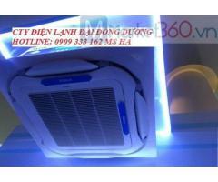 Đến với Đại Đông Dương tham khảo máy âm trần inverter giá cực rẻ