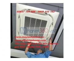 Máy Lạnh Âm Trần Daikin inverter giúp thoải mái nhất cho người sử dụng