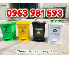 Thùng rác đạp chân,thùng rác y tế