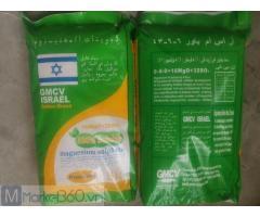 Magnesium sulphate (MgSO4) – Israel