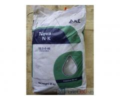 Potassium nitrate (KNO3) – ICL/Israel
