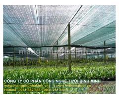 Công ty nhập khẩu lưới che nắng thái lan, lưới che nắng made in thai lan,lưới che nắng bình minh,lưới che nắng trồng lan