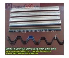 Cung cấp thanh nẹp và zíc zắc cho nhà lưới, nẹp cài màng nhà kính, phụ kiện nhà kính, vật tư nhà kính