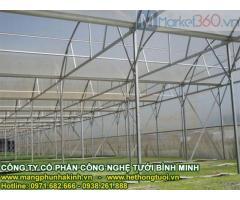 Lưới chắn côn trùng tại hà nội, lưới chắn côn trùng politiv Israel mua ở đâu