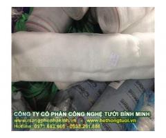 Công ty nhập khẩu lưới chắn côn trùng politiv israel,lưới chắn côn trùng politiv israel bình minh
