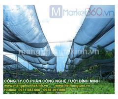 Công dụng của lưới che nắng,lưới che nắng nhập khẩu thái lan,công ty phân phối lưới che nắng thái lan