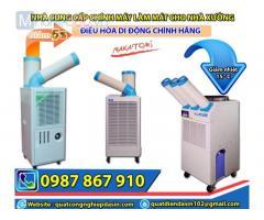 Điều hào- máy lạnh di động nên dùng khi nào