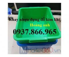 Khay nhựa trong các cửa hàng bày bán kim khí, hộp nhựa đặc, thùng nhựa công nghiệp, khay nhựa