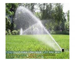Tưới sân vườn, hệ thống tưới sân vườn,vòi phun tưới cỏ, vòi phun tưới cảnh quan,vòi phun pop up,vòi phun xoay mp